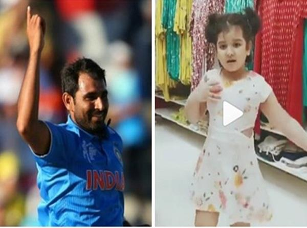 shami daughter showed her dancing skills bhojpuri songs video went viral