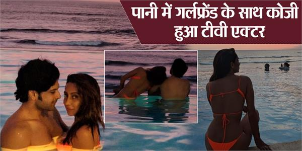 karan kundra romance in water with girlfriend anusha dandekar