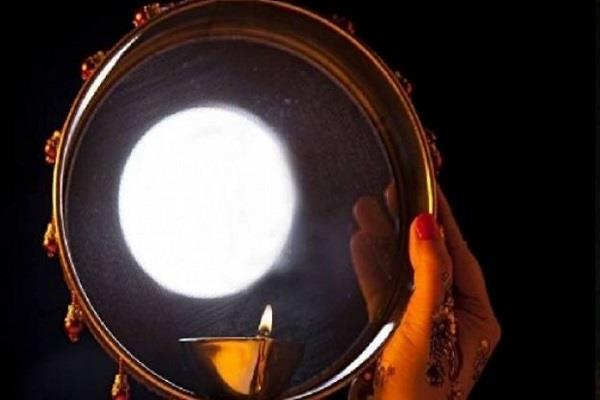 there is no man behind to fast for karva chauth
