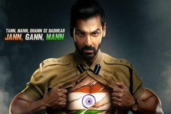 satyamev jayate 2 first poster out john abraham wielding tricolour on his chest