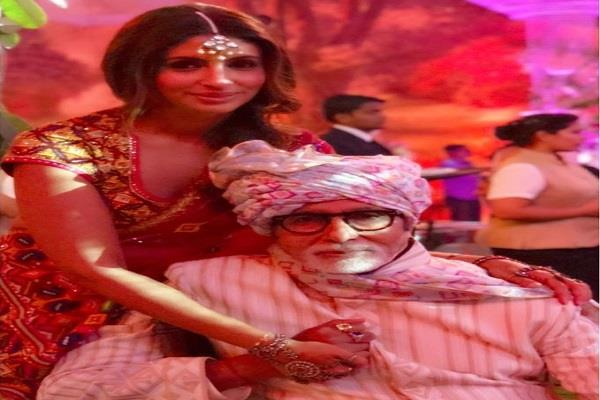 shweta bachchn wished her father amitabh bachchan