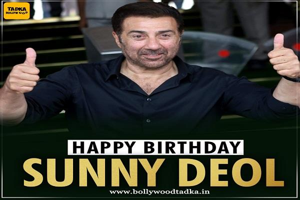 know some intresting fact about sunny deol on his 63rd birthday