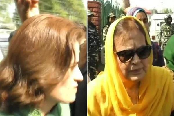 farooq abdullah s sister and daughter got bail arrest made yesterday