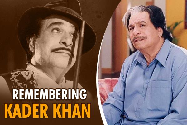 know some interesting fact related to kader khan on his birthday