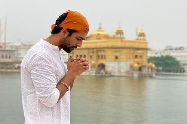 vicky kaushal reached amritsar takes prayers at golden temple