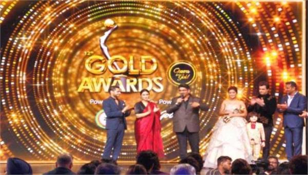 gold awards 2019 zee 5