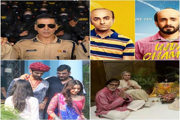 know the top news of entertainment this week
