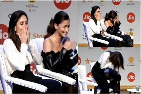 watch karan johar reaction when alia abused in front of kareena on stage