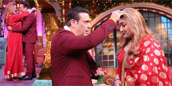 govinda romantic dance with wife sunita ahuja at the kapil sharma show