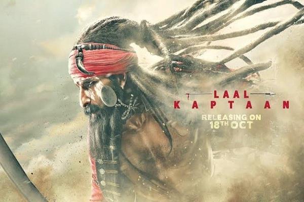 Movie Review: अच्छी स्टोरी और एक्शन के बाद भी बोर करती है 'लाल कप्तान'