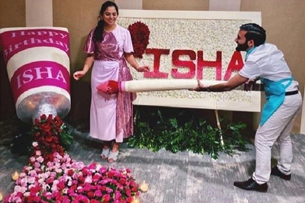 isha ambani celebrated her first birthday after marriage