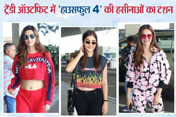 housefull 4 actresses in trendy outfit at the airport see photos
