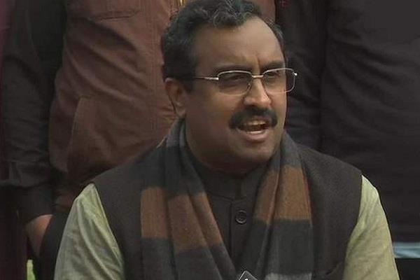 ram madhav visit jammu tour village bsf post bordering pakistan