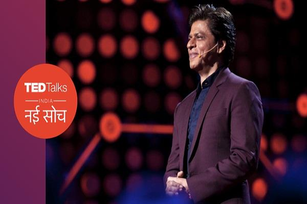 shahrukh will host this show will announce the next film soon