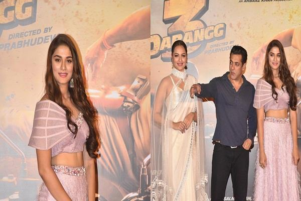 stars reached at the trailer launch of dabangg 3