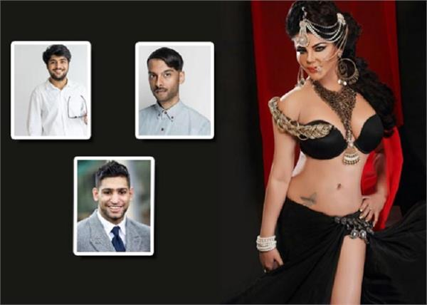 rakhi sawant shared 9 men photos and asks her fans guess who is her husband