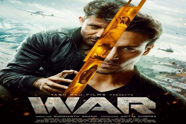 war box office total collection forth day