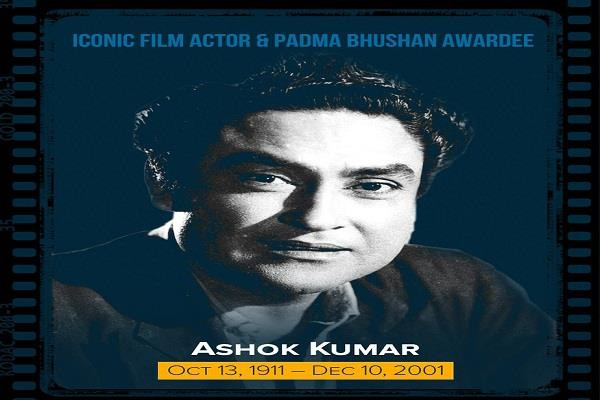 ashok kumar is the actor of bollywood s first millionaire film
