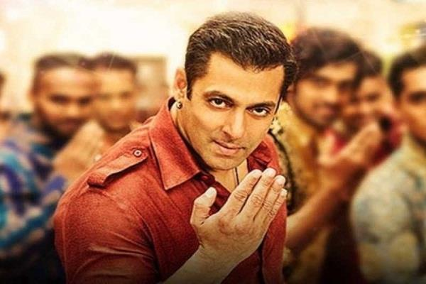 good news for salman s fans this film release on eid 2020