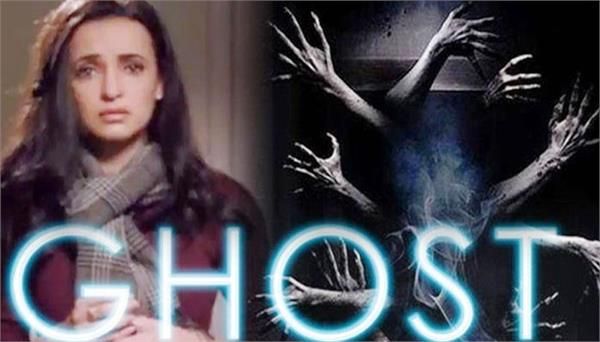 हॉरर फिल्मों से डरने वाली सनाया ने इसलिए साइन की फिल्म 'Ghost'