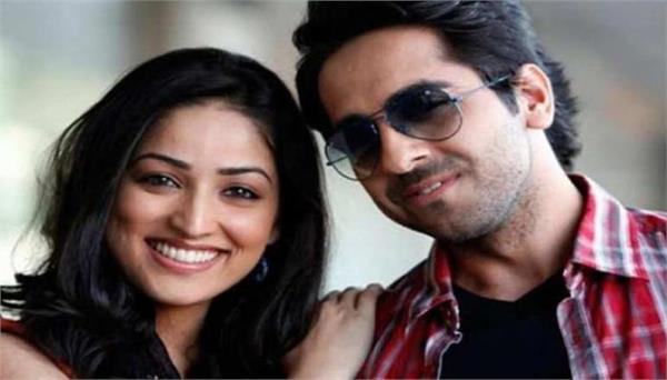 bala new teaser release yami gautam and ayushmann khurrana in hindi