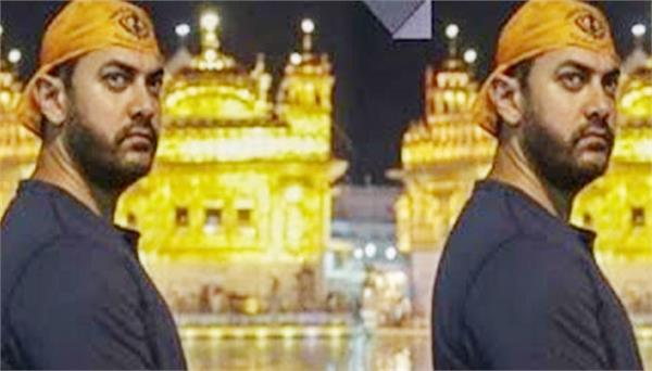 aamir khan reached amritsal before start shooting of film