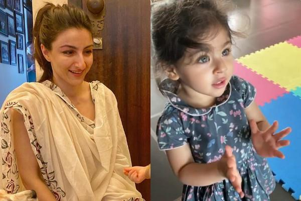 soha ali khan daughter inaya chanting gayatri mantra
