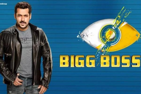 bigg boss accused of spreading love jihad trending on twitter