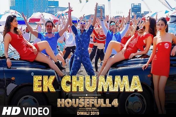 housefull 4 first song ek chumma released
