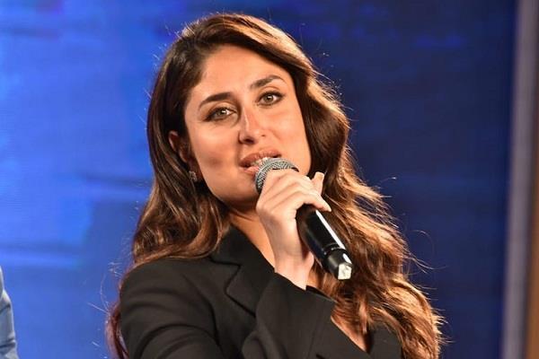 kareena kapoor said pay me as much as akshay kumar