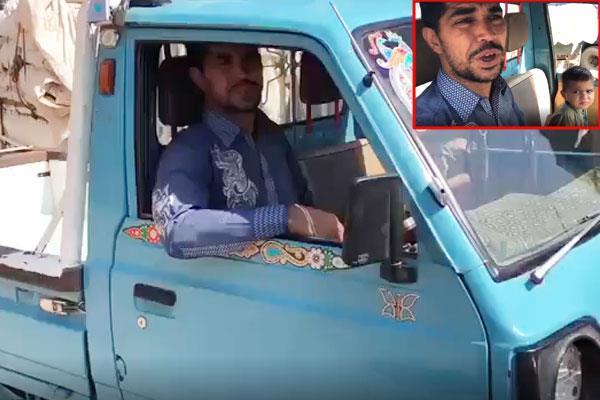 pak s famous cricketer driving a pickup van said something to do for children