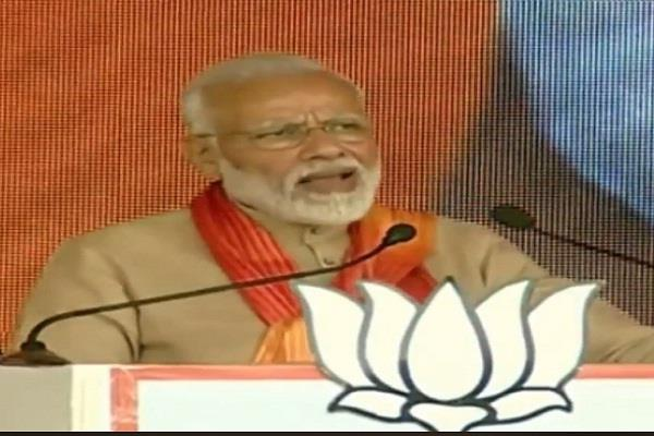 pm narendra modi reached kurukshetra will address public meeting