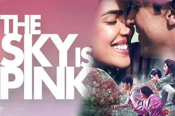 know first day collection of  the sky is pink  5 reason to see movie