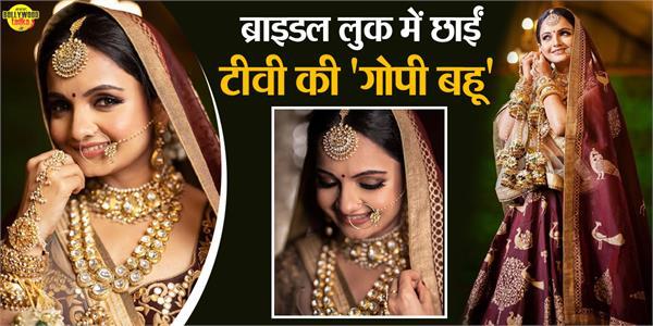 gopi bahu aka giaa manek look beautiful in her latest bridal photoshoot