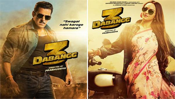 before dabangg 3 trailer release salman special screening for fans