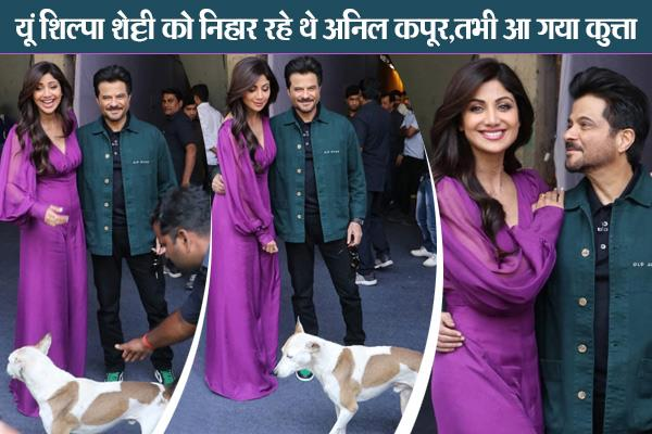 pics anil kapoor looked to shilpa shetty in her stunning look