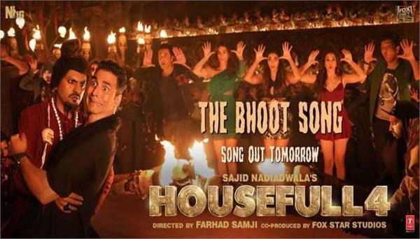 housefull 4 the bhoot song released
