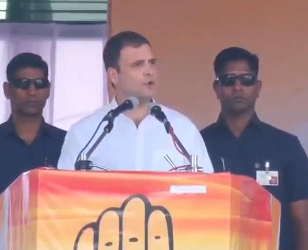center silent on the problems of the country rahul gandhi
