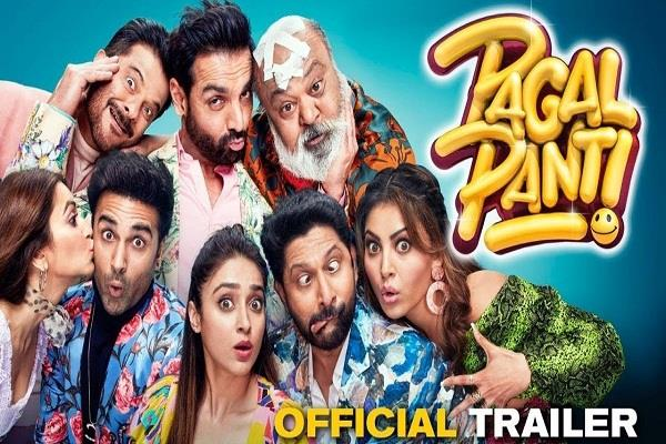 the trailer of pagalpanti will make you laugh
