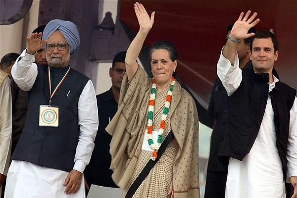 manmohan singh became congress star campaigner