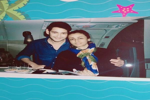 mahesh babu shared a unseen picture with wife namrata shirodkar