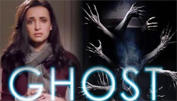 vikram bhatt movie ghost second trailer is out now