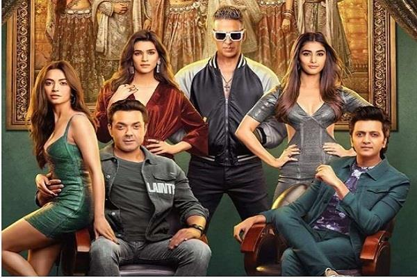 movie review of houseful 4