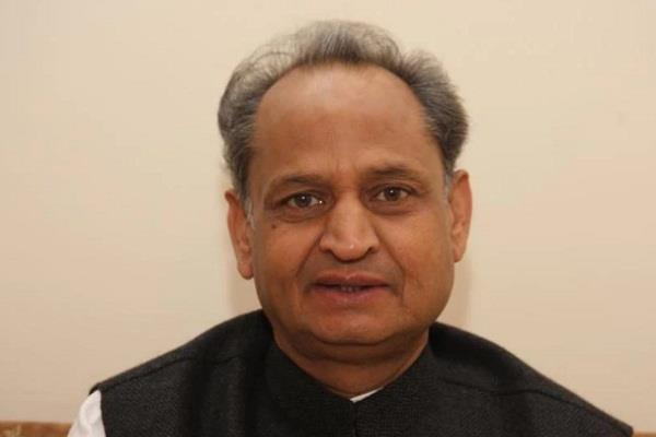 rajasthan ashok gehlot donald trump narendra modi