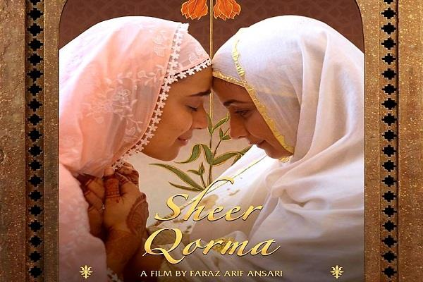 divya dutta and swara bhaskar starer  sheer korma  first look out