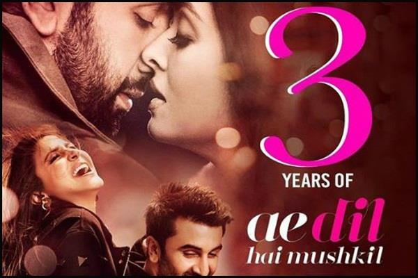 film  ae dil hai mushkil  completed three years today