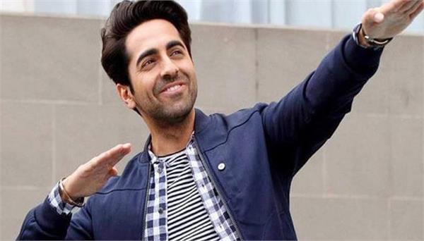 ayushmann khurrana thanks to his fans for dream girl success