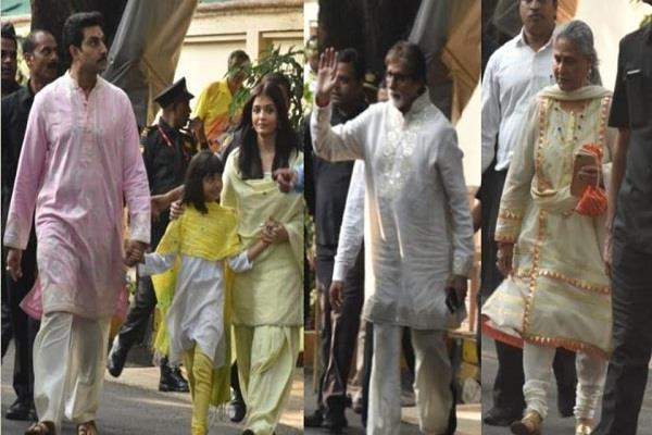 अमिताभ के बर्थडे पर साथ दिखी बच्चन फैमिली, घर के बाहर पहुंचे फैंस को कहा Thank You!