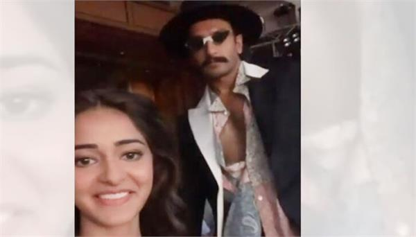 ranveer singh praised of so possitive ananya pandey shares video
