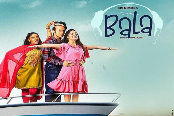 ayushmann khurrana new movie bala poster release